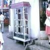 ひよっこの第83話、すずふり亭の前でニアミス・コント、「志村、後ろ!」ならぬ、「みね子、後ろ!」