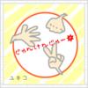 ひきこもり170209 【ジャン!ケンジャー★】