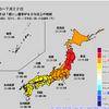 【1か月予報】向こう1か月は全国的に暑くなる予想!東日本太平洋側では梅雨明けが早まるかも!?北日本・北陸では来週半ばから1週間程度はかなり気温が高くなりそう!!