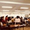 お笑い教育ライブ!ありがとうございました!!