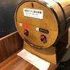 423. ワイン飲み放題@ポポラマーマバル(上野御徒町):とにかくお得なワイン飲み放題!ワインをがぶ飲みしたい人はぜひ!