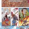 【グレンデル】第1話:大罪人【ネタバレ感想】01巻 漫画
