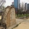 大阪城 桃園と梅林