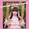 【電波通信】イヴにゃんローラーコースターのシングル「PARIS TEXAS LOLITA」に注目