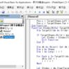 原子の構造 コードの記録  Powerpoint VBA