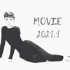 2021年上半期に見た映画@Amazonプライム