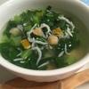 腎陰を滋陰するカルシウムたっぷりスープ