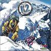 【ボドゲプレイ記録】2021.1.30【K2:最高峰エディション、5本のきゅうり】