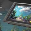 これはお買い得? 台湾UC-LOGIC製の15.6型液晶ペンタブレット「ARTISUL D16」は64,800円。