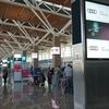 カルガリー空港(YYC)の国際線ロビーとインタミホテル