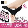 まちかど情報室(NHK)3月28日 「足もと助けます」
