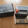 デイトナ675のバッテリーをリチウムイオンバッテリーに交換した