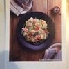【Oisix】料理キットがいつもの雰囲気違うぞ!?オイシックスのサラダキットで、おしゃれポテトサラダを作る極意を得たり!