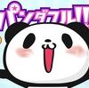 「楽天ポイントギフトカード」をファミリーマートかサークルK・サンクスで10,001円以上購入すると楽天スーパーポイント700ポイント貰えます!