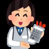 【図解】30秒でわかる 電卓のメモリボタンを使いこなす方法[M+/M-/MR]