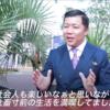 【メディア掲載】2017.11.12 TIMELINE(動画インタビュー)