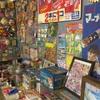 レトロ自販機車中泊の旅!番外編、仙台松島レトロ館、松島おさかな市場!松島の海!