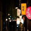 外から見た日本 - 外交面で高い評価