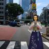 フウナ in リアル 2020・5月 渋谷~原宿(明治通り)