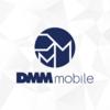 DMM mobileのSIMカードを1枚追加して、P9Liteに2枚差ししてみる。