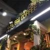 横浜の元町中華街のカフェジャンのベトナムエッグコーヒーの魅力などをまとめてみた