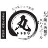 【オススメ5店】新潟駅・万代(新潟)にあるもつ鍋が人気のお店