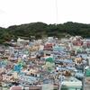 【釜山】港が見渡せるカラフルな村。足を踏み入れたら、ワクワクが止まらない~甘川文化村