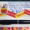 ねこ日記(10/17~10/19) #万年筆 #ねこ #ほぼ日手帳 #日記