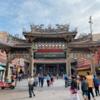 【台湾】おすすめの観光地、鹿港天后宮!ノスタルジックな雰囲気の老街を歩く