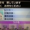 【S3 1700達成パ】受けループのQRレンタルチームと調整