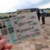 【東京競馬場】おうまさんに会いに行った。【UMAJO】