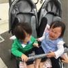 【双子の外出事情】ママ1人での外出方法って?電車はどうする!?月齢別の方法と便利グッズをご紹介