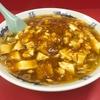 【今週のラーメン2080】 中華料理 味の大元 (東京・品川) 麻婆柳麺