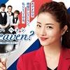 Heaven?~ご苦楽レストラン~ 第3話(感想)レストランいらない?