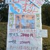 200510/30 京都学園大学 龍尾祭 in 京都学園大学体育館