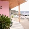 海を眺めながらほっこり!洒落た雰囲気のカフェ【cafe RAD】@備前市日生