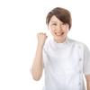 なぜ本当に主婦におすすめなパートは介護職なのか?|将来のキャリアアップが出来る介護業界の魅力