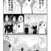 モル=モトくん!!