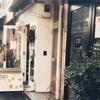 目黒・東山の美味しいパン屋、TOLO PAN TOKYO【池尻大橋】