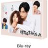 【楽天・Amazon】彼女はキレイだったBlu-ray BOX・DVD-BOX