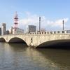 新潟市のシンボル、萬代橋を渡りました《橋を渡ってみるシリーズ #1》