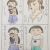 ベビーキャリアーのメリット・デメリット 私のおしゃれ編