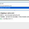 無料なSSL Let's Encryptを使ってみた。EC2(amazon linux) + Nginx + Rails