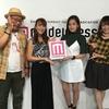 【9月28日】『ナナイロ~WEDNESDAY~』プレイバック!! 144