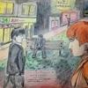 版権絵「明るい夜に出かけて」~小説『明るい夜に出かけて』〈佐藤多佳子/著〉よりイメージ