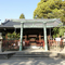 三翁神社(宮島)の御朱印と見どころ