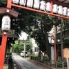 0609-3 粟田神社