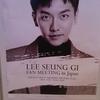 Lee Seung Gi FAN MEETING in Japan~関西におかえりなさい!イ・スンギ!~