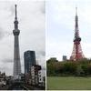 久しぶりの東京散策