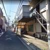 「日本の住宅街はギリシャより貧しく見える」とドイツ人。